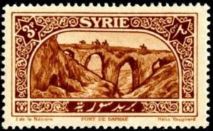 trajon-su-kemeri-1925