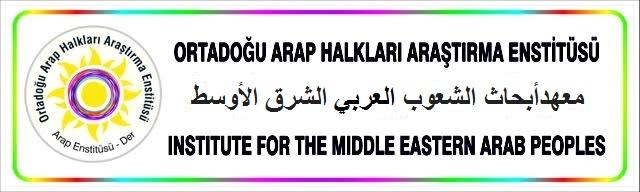 معهد ابحاث شعوب العربية الشرق الأوسط